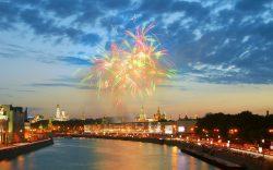 مسکو 2