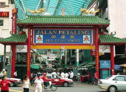 entrance-jalan-petaling