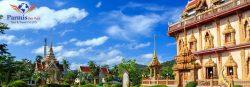 پارمیس-معبد وات چالونگ